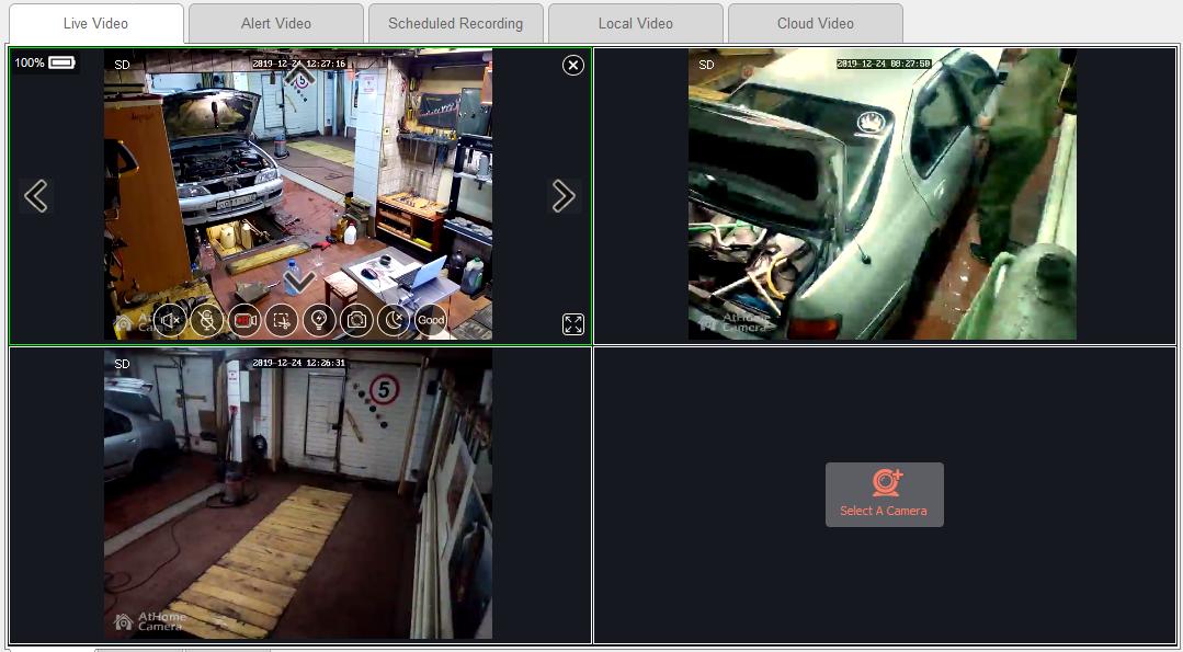 Видеонаблюдение в гараже
