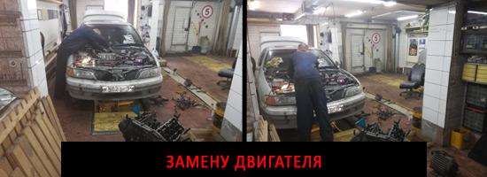 замена двигателя в гараже